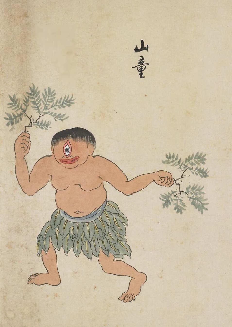 Yokai Horrors From The 18e siècle Bakemono Zukushi Scroll