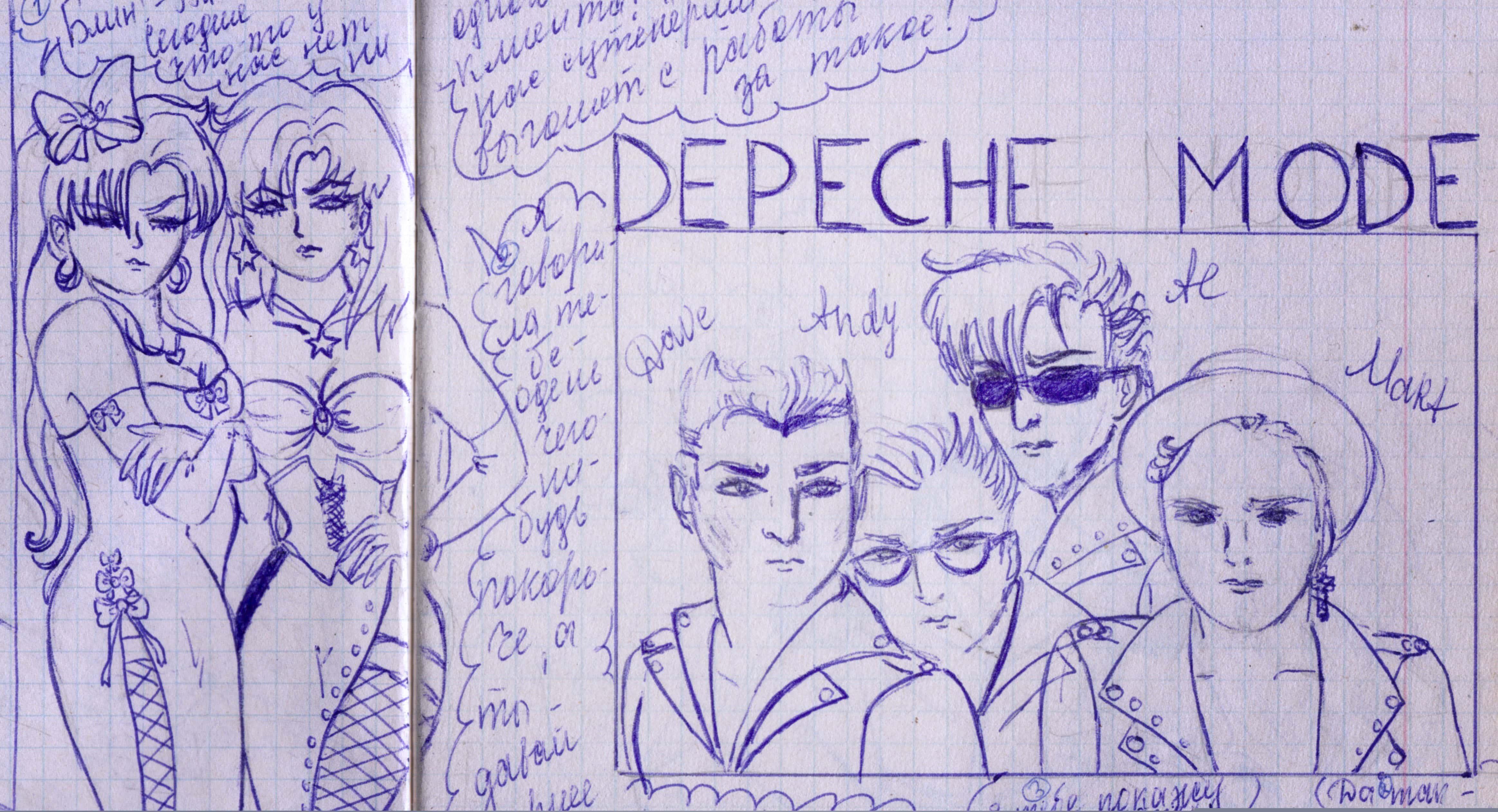 `` Notre passe-temps est Depeche Mode '': regardez le documentaire `` Lost '' de Jeremy Deller et Nicholas Abrahams sur les fans de Depeche Mode